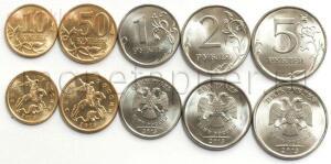 Набор монет регулярного чекана РФ по годам, по дворам.  - 4042_russia-5__2013-spmd.JPG