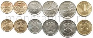 Набор монет регулярного чекана РФ по годам, по дворам.  - 4128_russia-6__2013-mmd.JPG