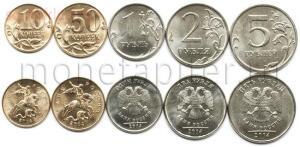 Набор монет регулярного чекана РФ по годам, по дворам.  - 4127_russia-5__2014-mmd.JPG