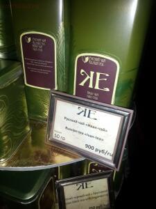 [Продам] копорский чай продам - YAdVOYfM0Is.jpg