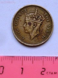 Гонконг. 10 центов 1950г. До 15.08.16г. в 21.00 МСК - P1330177.JPG