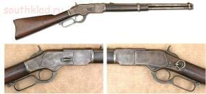 Винчестер, модель 1873. - Рис3.jpg