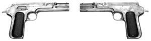 Первые эскизы пистолетов Браунинга и их аналоги, ч1. - 2.jpg