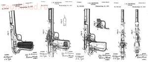 Первые эскизы пистолетов Браунинга и их аналоги, ч1. - 3.jpg