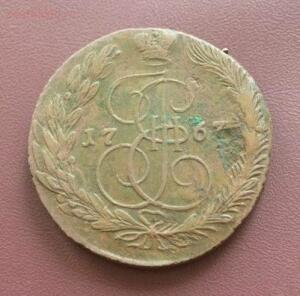 5 копеек 1763г - фвца.jpg