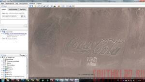 Интересное в Google Maps - 15.jpg