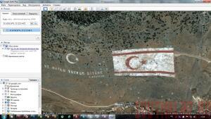 Интересное в Google Maps - 16.jpg