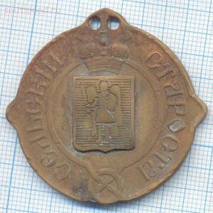 Киевской губернии 3500 - Киевской губернии 3500.jpg