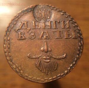 9 монет копии - 4.jpg