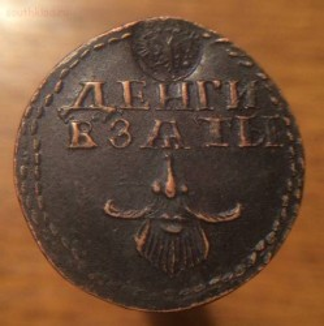 9 монет копии - 5.jpg