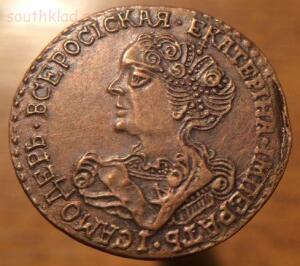 9 монет копии - 33.jpg