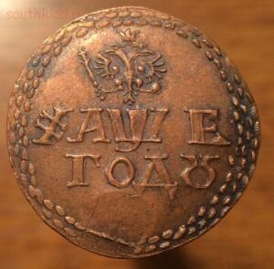 9 монет копии - 44.jpg