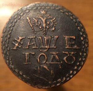 9 монет копии - 66.jpg