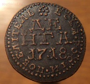 9 монет копии - 2.jpg
