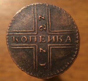 9 монет копии - 6.jpg