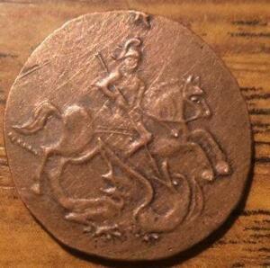 9 монет копии - 77.jpg