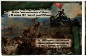 [Продам] Альбомы для монет России. - 2147_album__podvig-krim-2.JPG