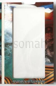 [Продам] Альбомы для монет России. - 3606_album-krimea-peninsula__4.JPG