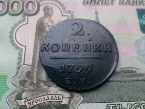 Павловские 2к 1799, 1к 1799, 1к 1801 - DSC_2110 (Копировать).jpg