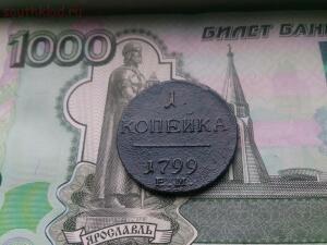 Павловские 2к 1799, 1к 1799, 1к 1801 - DSC_2118 (Копировать).jpg