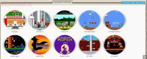 Игры с Денди и Сега на форуме - screenshot_2701.jpg