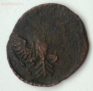 Браки монет. Общая тема для ваших браков монет - P1320355.JPG
