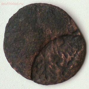 Браки монет. Общая тема для ваших браков монет - P1320356.JPG