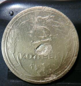 Браки монет. Общая тема для ваших браков монет - IMG_20161003_193904.jpg