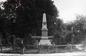 Памятник павшим в 1 мировую - 455266_900.jpg
