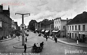 центральная улица,начало 20 века - 1337090887.jpg