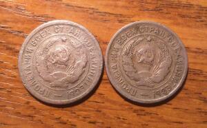 20 копеек 1932, 1933гг до 16.10.2016г в 22.00 - DSC_0062.JPG