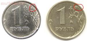 Ищем клад у себя в кошельке - tsennye-monety-sovremennoj-rossii-1997.jpg