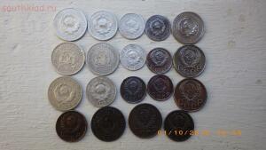 Чистка монет хлебом - RIMG2363.JPG