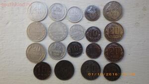 Чистка монет хлебом - RIMG2377.JPG