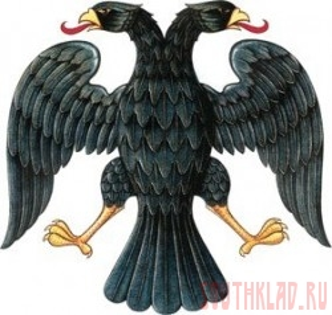 Орел на монета РФ - jmFZfm0X0nQ.jpg