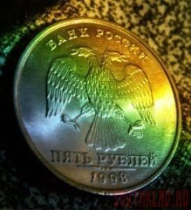 Орел на монета РФ - l-olltzGErU.jpg