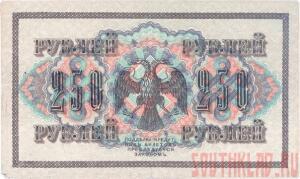 Орел на монета РФ - OEI5tjMncS0.jpg