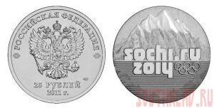 Орел на монета РФ - sSGF3DU0s_0.jpg