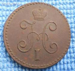 Моя чистка монет - DSCN0087.JPG