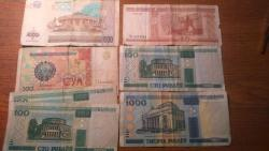 Банкноты Белоруссии и Узбекистана - DSC_0159.JPG