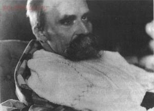Редкие исторические фотографии - Фридрих Ницше в психиатрической лечебнице, 1899 год.jpg