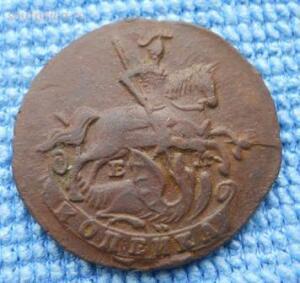 Моя чистка монет - DSCN0197.JPG