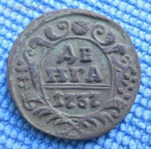 Моя чистка монет - image (17).jpg