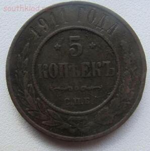 Моя чистка монет - image (13).jpg