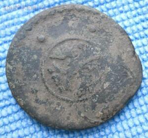 Моя чистка монет - DSCN0238.JPG