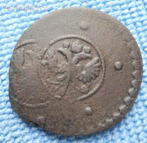 Моя чистка монет - DSCN0281.JPG