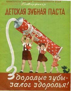 Советские плакаты на тему здоровья 1920-1950-х годов - 2339a47f1551db2ea63f044ac5b8ac04.jpg