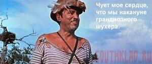 Слет любителей рыбалки - Осень 2013 года. - 115966_original.jpg