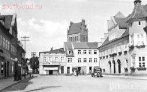 Алленбург Дружба до войны - 1.jpg