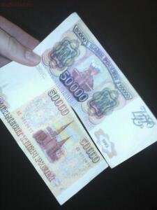 50000 рублей 1993 г. до 26.11.16 в 22:00 - CAM00909.jpg